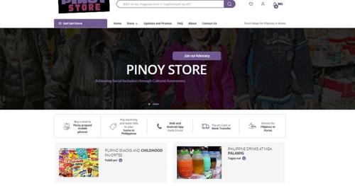 온라인 필리핀 동네가게…'피노 스토어' 오픈