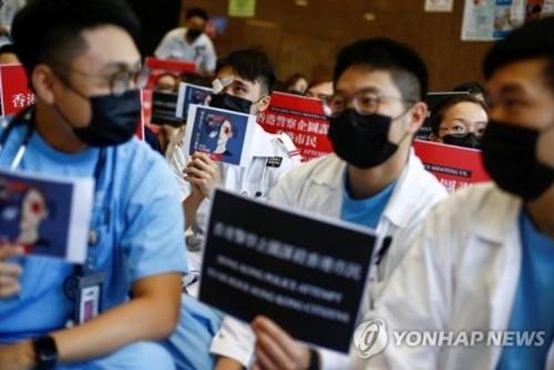 '홍콩 오지 마세요' 시위대 SNS 홍보전…의료계도 농성 벌여(종합)