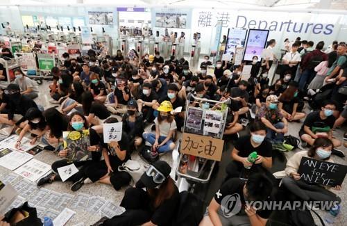 바트화 강세에다 홍콩 사태까지…태국 관광업계 '울상'