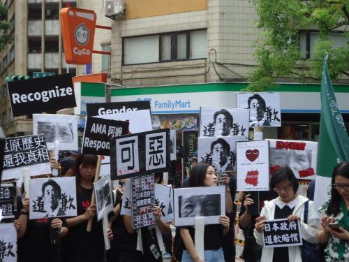 대만 타이베이서 '위안부 피해자 기림의 날' 거리행사 열려