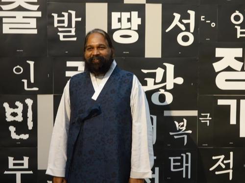 """3·1운동 기념전 개최 印 현대미술관장 """"한국은 형제이자 친구"""""""