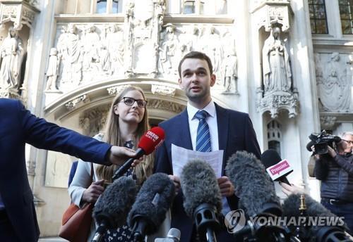 북아일랜드 '동성결혼 지지 케이크' 거부 결국 유럽인권재판소로