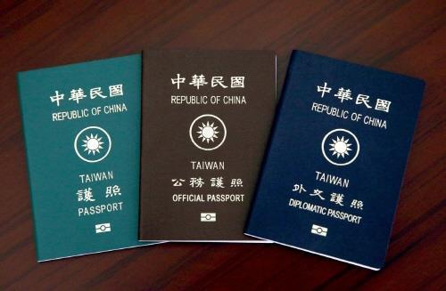대만, 여권 영문이름에 방언 표기 허용…'탈중국화' 해석도