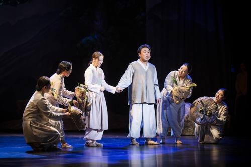 국립민속국악원 창극 '지리산' 부산 공연