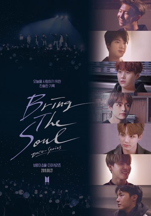 방탄소년단, 새 다큐 27일 공개…'러브 유어셀프' 투어 여정