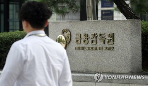 당국 '1조 판매' DLF 실태조사…이번주 우리·하나은행 검사