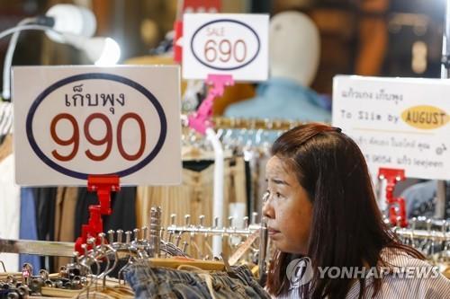 태국, 경제성장률 3% 달성 위해 12조 3천억원 투입키로