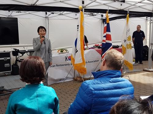 런던 한인 밀집 거주지역서 광복절 기념행사 개최