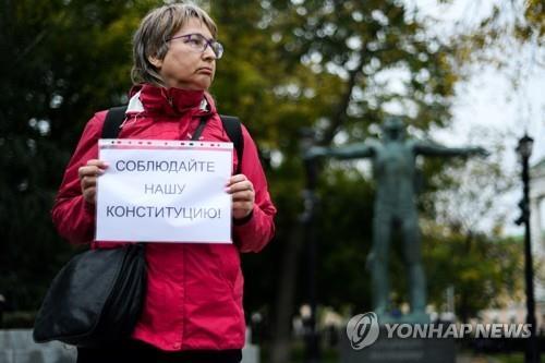 러 모스크바서 5주째 공정선거 촉구하며 '1인 시위'