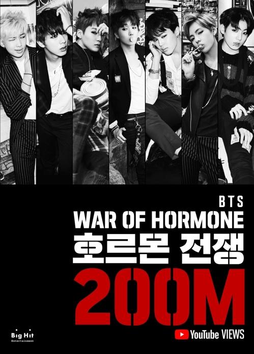 방탄소년단, 2억뷰 뮤비 13편…'호르몬 전쟁'도 돌파