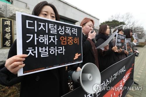 '성폭력 복마전' 대학 익명 커뮤니티…음란물·성희롱 난무