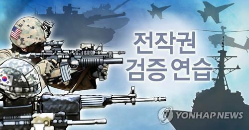 한미 연합지휘소훈련 내일 종료…北미사일 발사 중단될지 주목(종합)