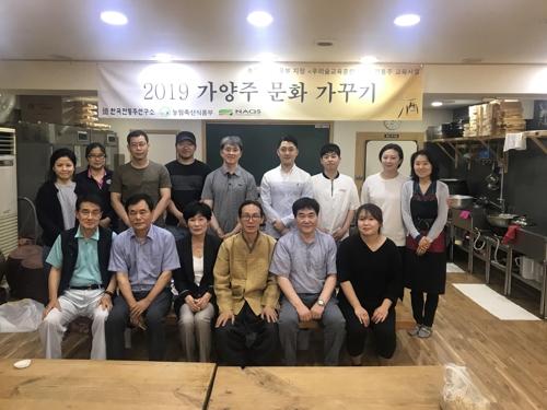 한국전통주연구소, 22일 '전통가양주반' 개강…경기 양조장 견학