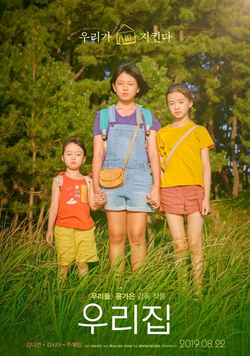 가을 문턱에 쏟아지는 여성감독 영화들…다양성·외연 확대