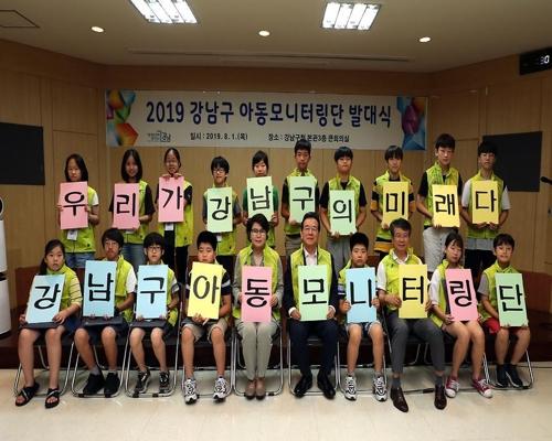 [게시판] 서울 강남구, 유니세프와 아동친화도시 협약체결