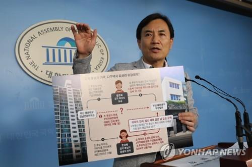 """한국당, 오늘 조국 일가 檢고발…""""위장매매·소송사기 혐의""""(종합)"""