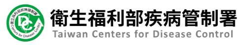 대만 북부 타이베이에 올해 첫 뎅기열 환자 발생