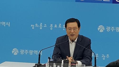 """""""광주수영대회 성공개최 감사·광주형 일자리 정상추진"""""""