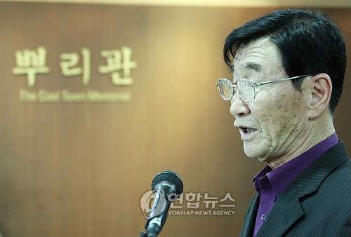1980년 사북항쟁 명예회복 추진…특별위원회 21일 발족
