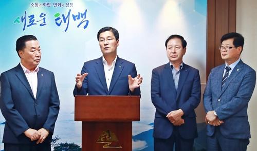 """류태호 태백시장 """"교정시설 유치 절대적 지지·성원을"""""""