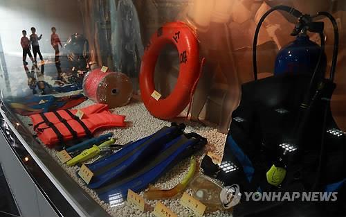 전남도, 연안 어선 항해 안전장비 설치 지원