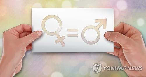 """'단편영화 성 비위 논란' 여성단체 """"학생 위한 논쟁해야"""""""