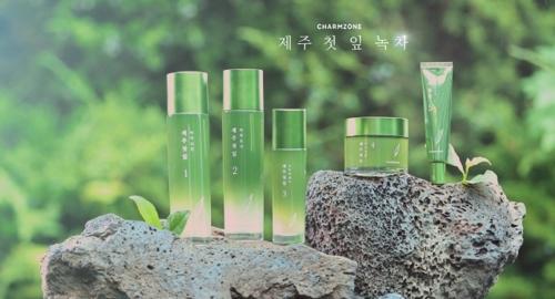참존, '제주 첫 잎 녹차 라인' 8월 말 론칭…W쇼핑서 사전 판매
