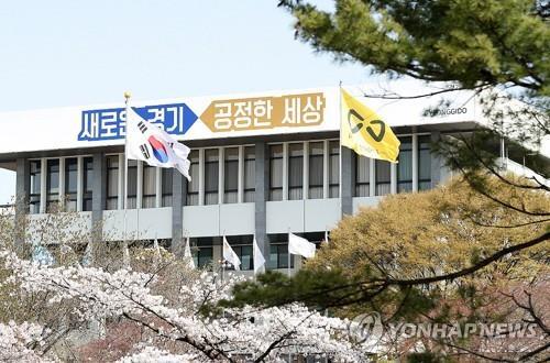 경기도, 추석 맞아 중소기업 특별경영자금 300억원 지원