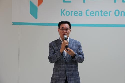한국도박문제관리센터 사무국장에 공봉석 씨