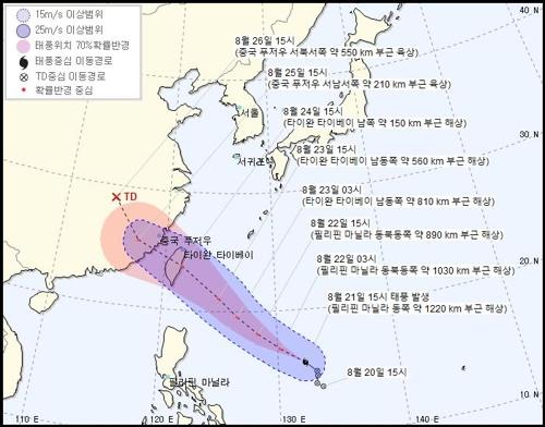 제11호 태풍 '바이루' 발생…대만 거쳐 중국 본토 향할 듯