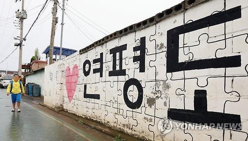 """""""숙소 걱정 끝""""…섬지역 인천 옹진군 수능 수험생 편의 지원키로"""