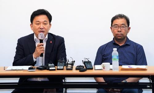"""제주 쓰레기매립장 논란 일단락…""""문제해결 상호 협력"""""""