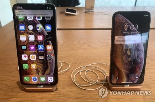 """""""애플, 中 BOE 디스플레이 인증 임박""""…삼성 의존도 낮추려는 듯"""