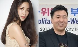 배우 수현, 위워크 한국대표 차민근과 열애