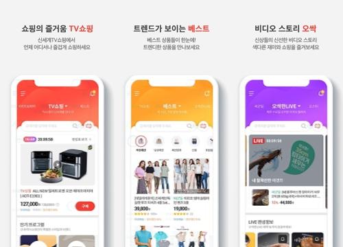 신세계TV쇼핑, '세로화면 최적화' 새 모바일앱 도입