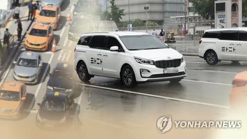 정부·업계, '플랫폼 택시' 실무 논의기구 다음주 출범(종합)