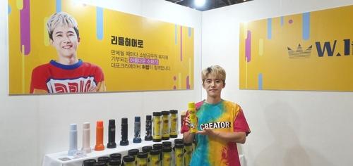 CJ ENM 다이아 티비, 기능성 디자인 제품 전문 쇼핑몰 개설