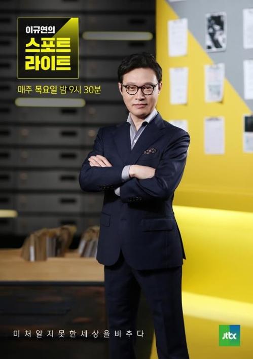 """""""양현석, 전문 호스트 붙어 환치기까지 한 특별 겜블러"""""""