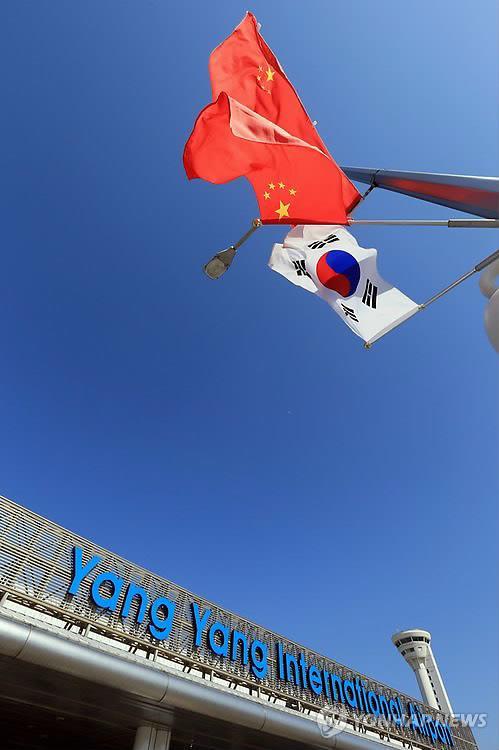 양양국제공항, 중국 4개 도시 정기노선 개설…10월 중순 취항