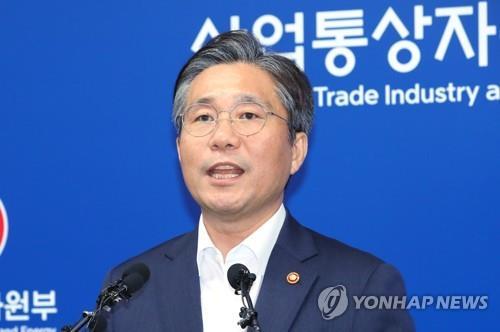 """성윤모, 에너지의 날 맞아 """"고효율 저소비 사회로 바꿀 것"""""""