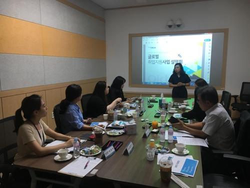 [게시판] 월드옥타, 광주광역시서 해외취업환경 설명회