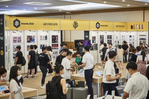 세계 광고시장 흐름은…부산국제광고제 22일 개막