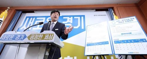 경기도서 확인한 '부적합 지하수' 전국으로 조사 확대