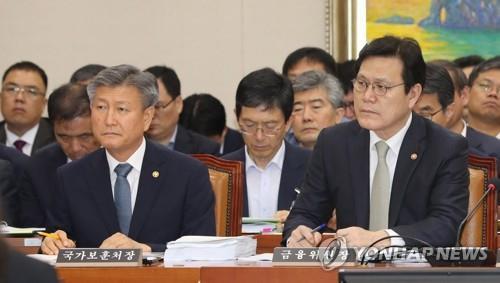 """최종구 """"사모펀드로 증여세 피하기 어려워…사례 없어""""(종합)"""