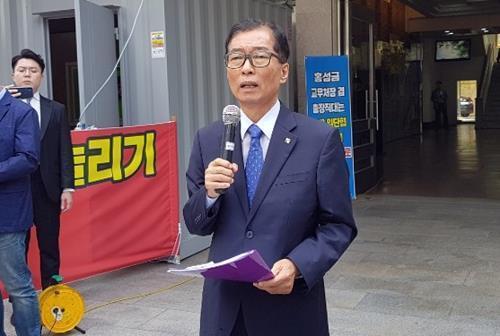 '총장 내홍' 조선대, 새총장 선출규정 확정…9월말∼10월초 선거