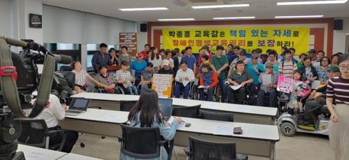 """""""장애인평생교육시설 지원금 인상하고 급식비도 지원해달라"""""""