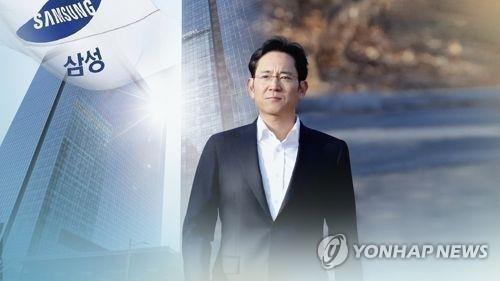 """삼성, 또다시 '불확실성 늪' 속으로…""""차분하게 대처할 것'"""