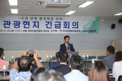 """강릉시장 """"바가지요금 통렬하게 반성…내년 현장단속반 운영"""""""