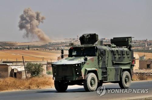 시리아 정부군, 터키 감시초소에 위협사격