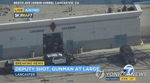 LA카운티 부보안관 '스나이퍼에 저격당했다' 거짓말